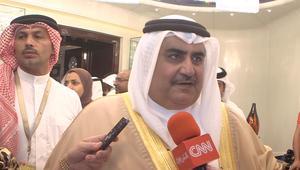وزير خارجية البحرين لـCNN: موقف بريطانيا من إيران مشابه جدا لموقفنا