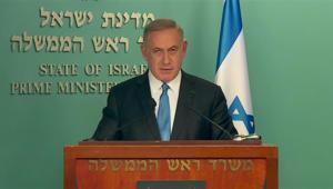 نتنياهو: سنحقق السلام مع الفلسطينيين مثلما حققناه مع مصر والأردن