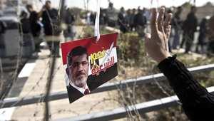انشقاق جديد بين أنصار مرسي.. حزب