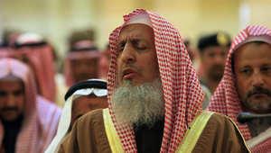 مفتي المملكة العربية السعودية