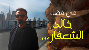 برج خليفة والعقال ورمال الصحراء..كيف تتحول لمصدر إلهام عربي؟