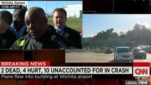 أمريكا: 4 قتلى بتحطم طائرة صغيرة ارتطمت بمبنى أثناء إقلاعها بأحد مطارات كنساس