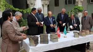 السعودية تهدي تونس ستة آلاف مصحف بمناسبة شهر رمضان