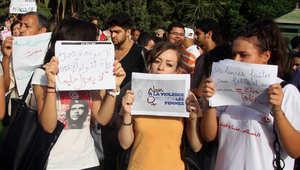 في تونس.. اغتصاب امرأة يعد جريمة إرهابية يعاقب عليها بالإعدام