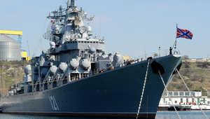 """روسيا.. رصد غواصتين تركيتين بموقع انتشار الطراد """"موسكو"""""""