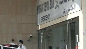 السعودية.. 4 وزراء للصحة في أقل من 4 شهور وسط تقارير عن اتهامات بـ