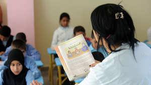 من إحدى المدارس في المغرب
