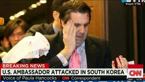 من هو المشتبه به بالاعتداء على السفير الأمريكي في كوريا الجنوبية؟