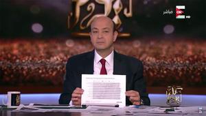 عمرو أديب: مستوى رضا المصريين عن السيسي ينخفض