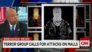 وزير الأمن القومي الأمريكي لـCNN: تنافس بين المنظمات الإرهابية للفت الانتباه.. وتهديد