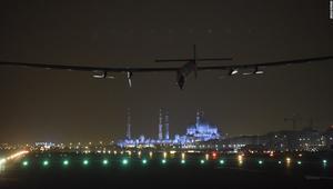 """طائرة """"سولار إمبلس 2"""" تنهي رحلتها التاريخية حول العالم"""