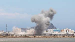 أعمدة الدخان تتصاعد نتيجة تفجير في اليمن