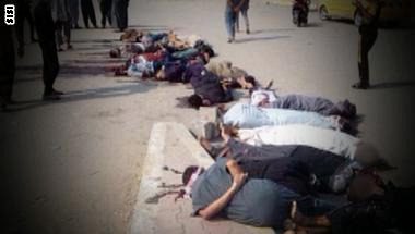 ضحايا داعش