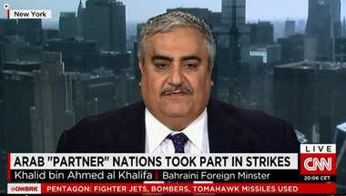 وزير خارجية البحرين لـCNN: قتال داعش معركة واحدة وعلينا القلق من حزب الله وجماعات إرهابية أخرى