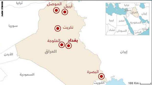 العراق اغتيال القرن ( 2014 / 2015 ) متجدد!!