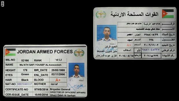 بالصور.. الضابط الطيار الأردني بقبضة داعش بعد اسقاط طائرته فوق الرقة