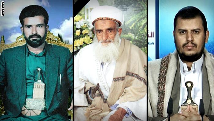الحوثيون.. فرقة جارودية تحولت الزيدية adams_family.png?itok=JIeuww8g