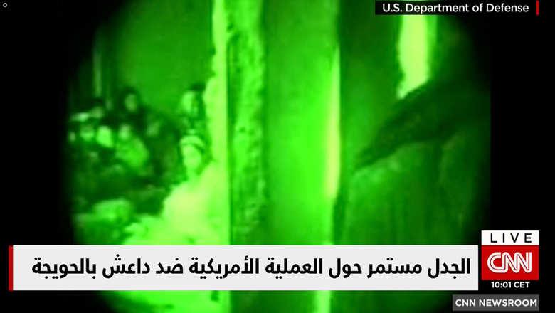 متابعة مستجدات الساحة العراقية - صفحة 18 1_CaptureStudio20151025140500_1