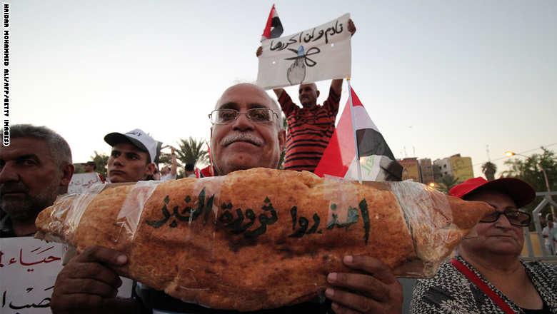 مجلس الوزراء العراقي يوافق على الإصلاحات المقدمة من العبادي  - صفحة 2 GettyImages-484772128
