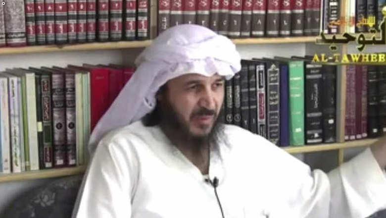 المقدسي لداعش ردوا الحقوق وكفوا abumuhammad-almaqdessi_0_0.jpg?itok=7U5-CDCi