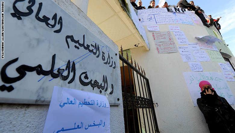 صورة أرشيفية لمظاهرة سابقة أمام وزارة التعليم العالي في الجزائر