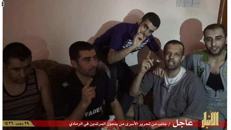 متابعة مستجدات الساحة العراقية - صفحة 15 Jail5