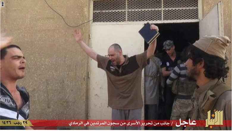 متابعة مستجدات الساحة العراقية - صفحة 15 Promo