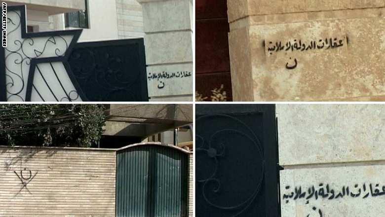 """""""عقارات الدولة الإسلامية"""" عبارة كتبتها داعش على بيوت المسيحيين في الموصل"""