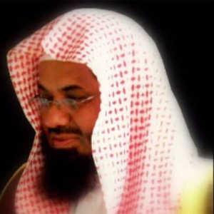 إمام الحرم: إذا كانت هذه حال أهل اليمن فكيف حال من سواهم؟
