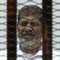 بعد تأجيلها لجلسة 21 سبتمبر.. ما الجديد بمحاكمة مرسي في قضية