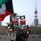 مسؤول كويتي: المصارف الإسلامية تأسست