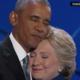 لحظة عناق كلينتون وأوباما تُشعل حماس الجماهير في مؤتمر الحزب الديمقراطي