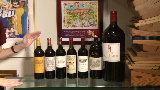 Great wines from $50 to $20,000