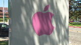 Investors bullish on iPhone 5