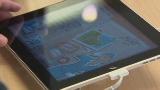 iPad 2 soon?