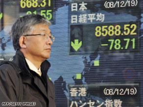 المصرف المركزي الياباني يخفض سعر الفائدة