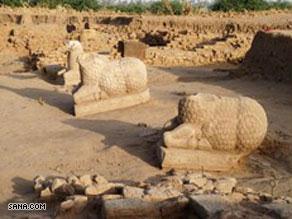 أكتشافا أثرية من أقدم اللغات الأفريقية.