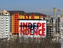 الإقليم يستعد لإعلام مرتقب للاستقلال عن صربيا