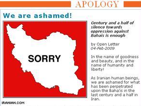 تضمن الاعتذار عدد من المواقف العنصرية التي تعرض لها البهائيون