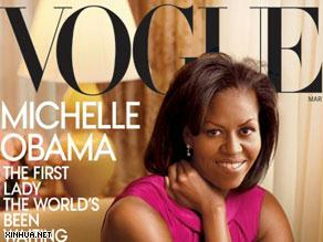 ميشيل أوباما تدخل القائمة بعدما ''صنعت التاريخ''