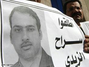 قضية الزيدي أخذت طابعاً عالمياً