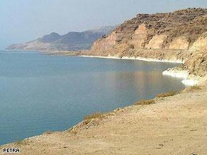 البحر الميت ينضم إلى مغارة جعيتا في القائمة