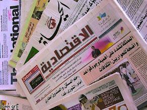 واصلت الصحف العربية الصادرة الخميس الاهتمام بقضية ''خلية حزب الله في مصر''