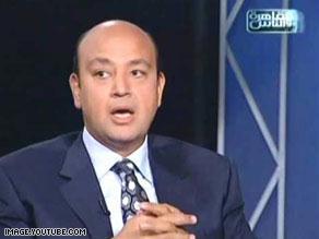 الصحفي المصري المثير للجدل عمرو أديب