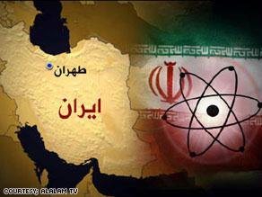 تؤكد إيران سلمية برنامجها النووي