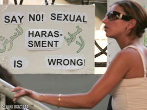 لا توجد عقوبة واضحة في الشريعة الإسلامية للتحرش