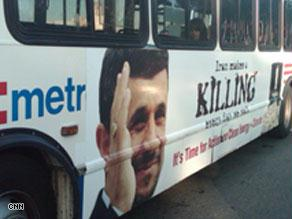 إحدى الحافلات التي تعرض الدعاية