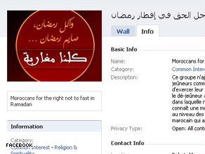 مجموعة تطالب بالإفطار العلني في المغرب