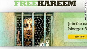 موقع تم تخصيصه للدعوة للإفراج عن كريم عامر