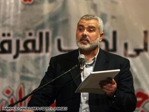 هنية يعتبر العام 2010 عاماً للمصالحة الفلسطينية